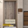 Блиндирана врата Т102 Спарта